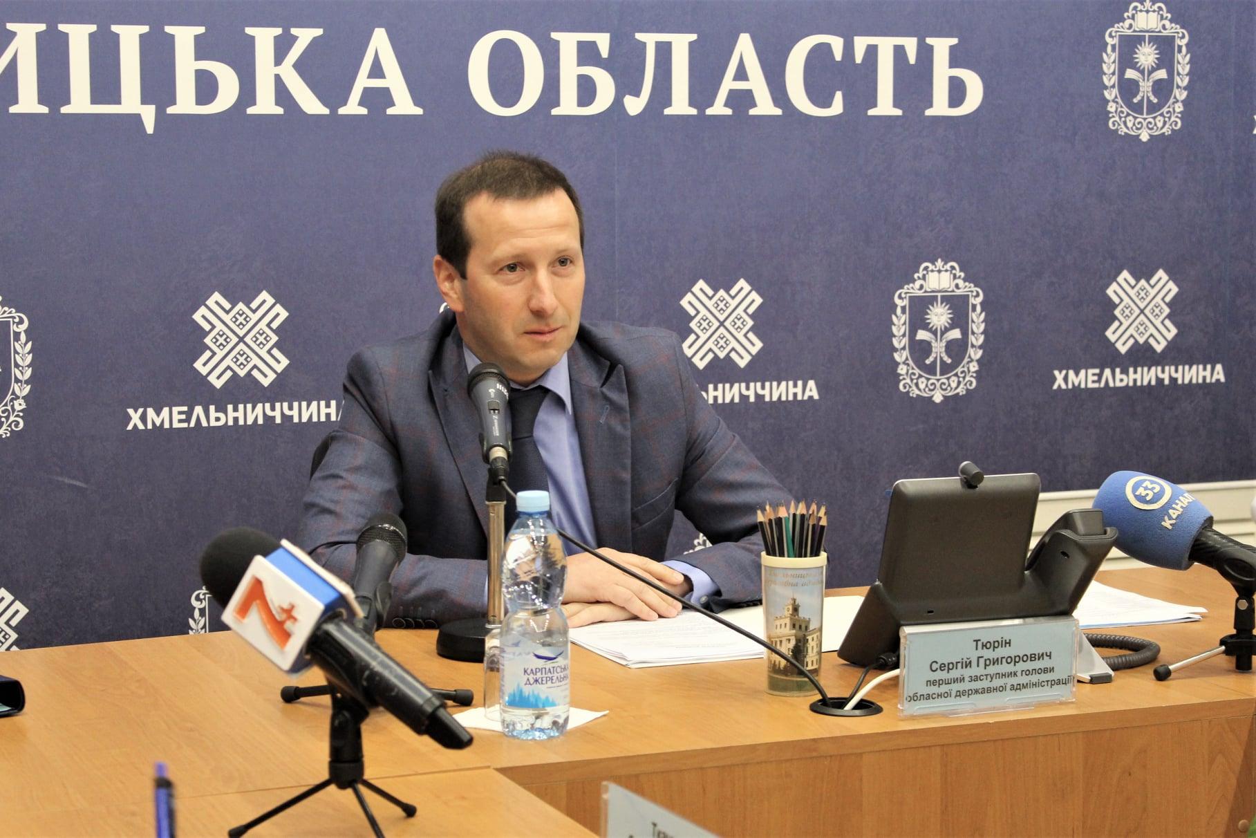 Сергій Тюрін вручив державну відзнаку та нагородив переможців Спартакіади