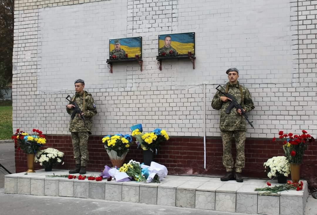Відкриття меморіальних дошок на честь загиблих військовослужбовців