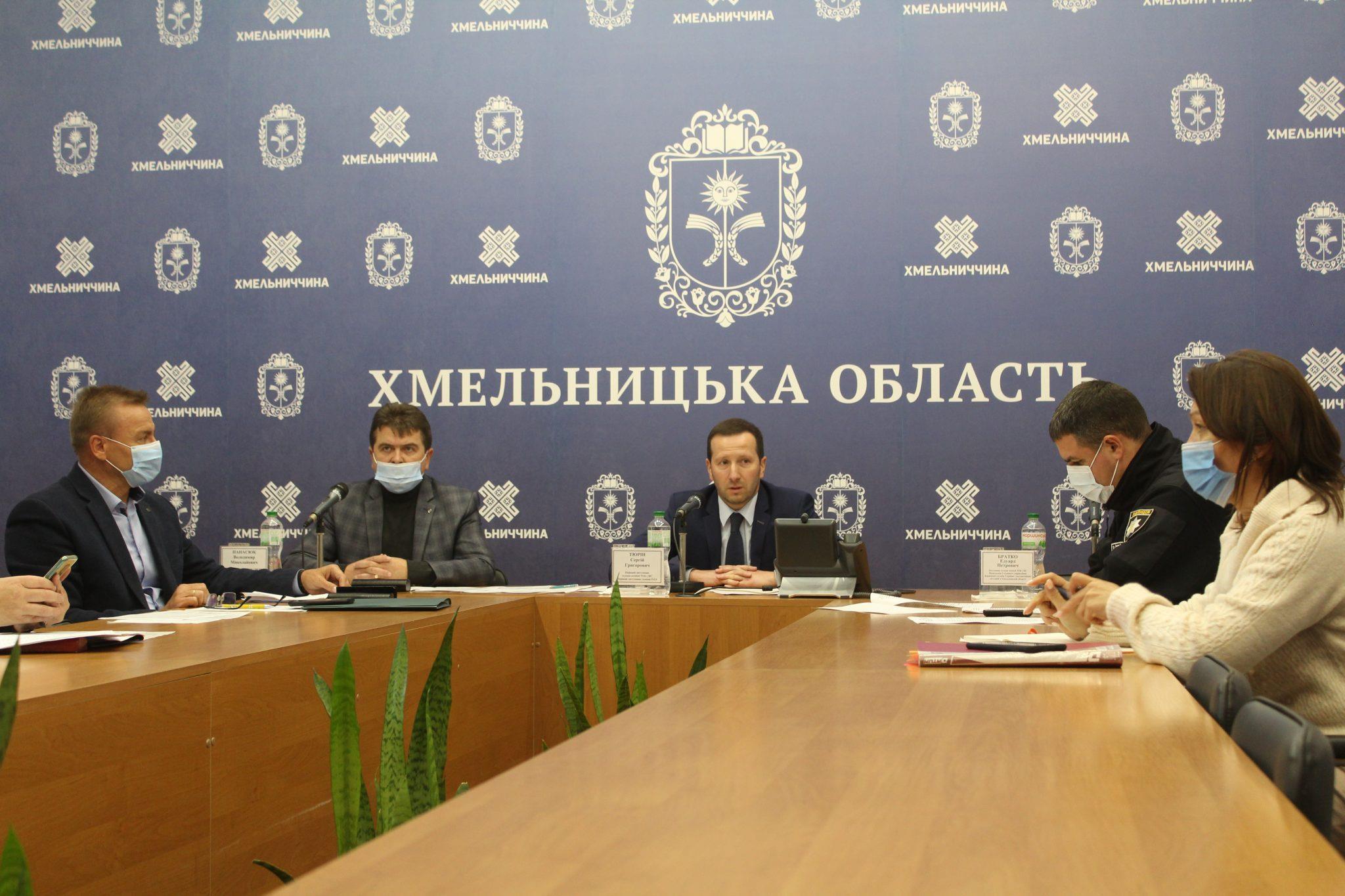 З 23 жовтня на Хмельниччині запроваджуються додаткові карантинні обмеження у зв'язку із підвищенням захворюваності на COVID-19